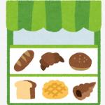 名古屋で美味しいコッペパン、クロワッサン、メロンパンが買えるパン屋さんはどこ?