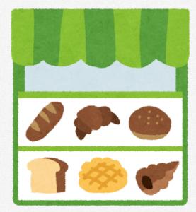 名古屋のおいしいパン屋